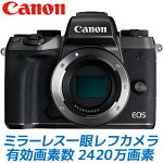 Canonミラーレス一眼カメラEOSM5ボディーEOSM5-BODY