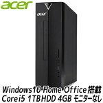AcerXC-886-F54F/FAspireXC-886XC-886-F54F/F(Corei5-9400/4GB/1TBHDD/DVD±R/RWスリムドライブ/Windows10Home/OfficeHome&Business2019/ブラック)