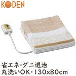 広電KODEN電気敷毛布(130×80cm)VWS401B