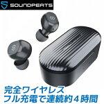 SoundPEATSTrueFree+完全ワイヤレス(左右分離)BluetoothBK完全ワイヤレスイヤホンAACコーデックに対応
