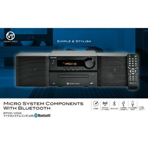 VERTEX マイクロシステムコンポ with Bluetooth BTMC-V002