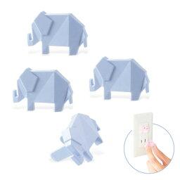 エレコム コンセントキャップ/ホコリ防止/難燃性樹脂/ゾウ/ブルー T-CAPKAKU1