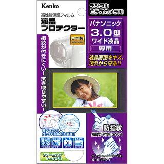 ケンコーKenko液晶保護フィルム液晶プロテクターPanasonic3.0型ワイド液晶用EPV-PA30W-AFP