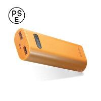 モバイルバッテリー エレコム モバイルバッテリー/リチウムイオン電池/おまかせ充電対応/6400mAh/2.6A/マスタード DE-M01L-6400YL