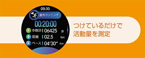 スマートウォッチAndroid/iOS対応防水防塵ホワイトYAMAZENQSW-01H