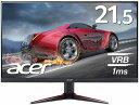 Acer ゲーミングモニター ゼロフレーム フルHD 高速応答 VG220Qbmiix 21.5インチ/IPS/非光沢/1920×1080/16:9/250cd/1ms(VRB)/ミニD-Sub 15ピン/HDMI 1.4・・・