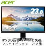 新品Acerディスプレイ23.8型フルハイビジョンIPS非光沢KA242YbmixHDMI対応エイサーブラック