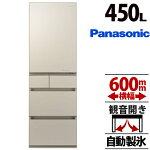 冷蔵庫サテンゴールド5ドア右開きタイプ450LパナソニックNR-E455PX