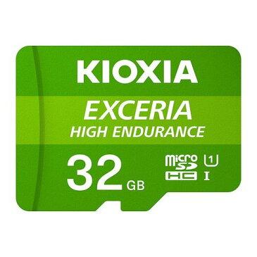 高耐久マイクロSDHCカード 容量:32GB KIOXIA KEMU-A032G