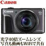 CanonデジタルカメラPowerShotSX720HSブラック光学40倍ズームPSSX720HSBK