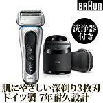 髭剃り電気シェーバーメンズSeries8シリーズ8充電式マットシルバーBRAUNブラウン8390CC-V