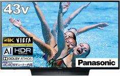 テレビパナソニック液晶テレビ4K対応転倒防止スタンドBS4K・110度CS4Kチューナー内蔵TH-43HX850