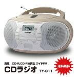 TOSHIBA東芝CD-R,CD-RW再生ワイドFMCDラジオTY-C11Cベージュ