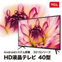 テレビ 40インチ 液晶テレビ 新品 一人暮らし 外付けHDD録画機能付き 裏番組録画対応 Android TV スマートテレビ ネット動画サービス対応 40型 新生活 ブラック TCL 40S515・・・