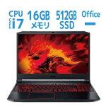 エイサーoffice無しCorei7メモリ16GBSSD512Gドライブなし15.6型Windows10Homeオブシディアンブラックゲームゲーミングライブ配信オンラインAN515-55-A76Y5T