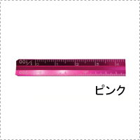 三角スケールナノ15cmピンク