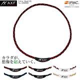 AXFアクセフ2260009カラーバンドRSネックレスIFMC.(イフミック)【B-ONE】