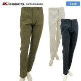 Kasco(キャスコ)メンズストレッチパンツGKWLP1860R【B-ONE】