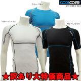 【訳あり大特価!!】coolco(クールコア)メンズコンプレッションシャツCC2013-001涼しさ長持ちアンダーシャツ