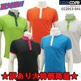 【訳あり大特価!!】coolcore(クールコア)メンズ半袖ポロシャツCC2013-041涼しさ長持ちシャツ