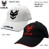 URAGOLF(ユーアールエー)キャップURACP-001