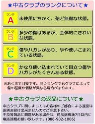 【特選クラブ!!】KAMUI(カムイ)TP-XUユーティリティ(タイフーンプロ)U5(24度)TourADGT-85UtilityXシャフト(OK-4979)