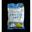 麦飯石 250g 淡水専用