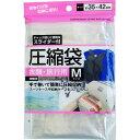 圧縮袋 衣類・旅行用 Mサイズ(35×42cm)
