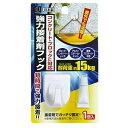100円雑貨&日用品卸-BABABAで買える「フック 強力接着剤付」の画像です。価格は108円になります。
