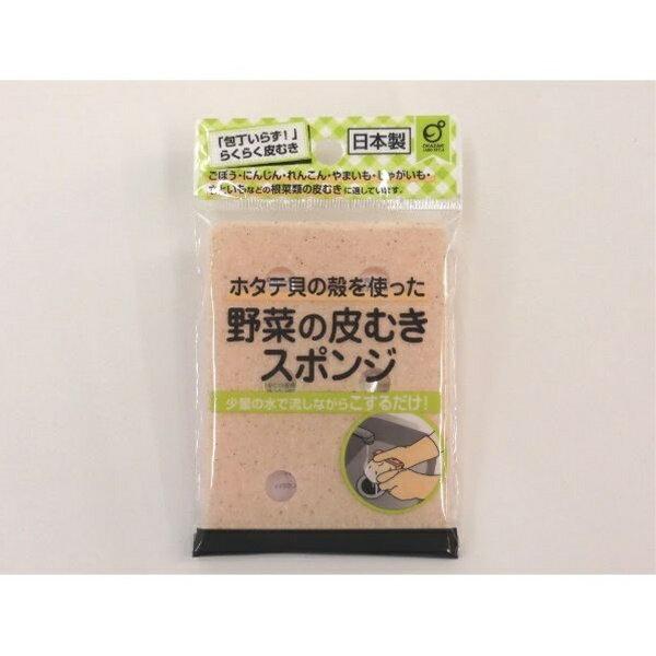 オカザキ『野菜の皮むきスポンジ』