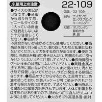 スプリングキーホルダーロングタイプ(33cm)ナスカン付[色指定不可]