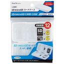 100円雑貨&日用品卸-BABABAで買える「SD・microSDカードケース ホワイト」の画像です。価格は110円になります。