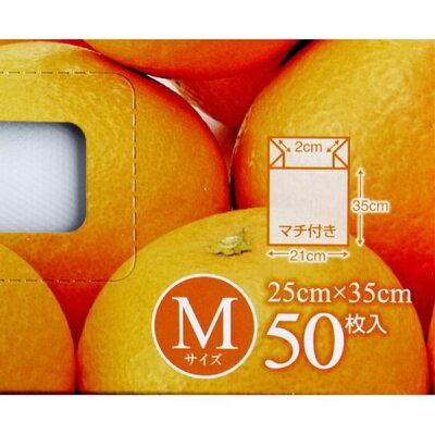 ポリ袋マチ付M(35×21×マチ4cm)50枚入
