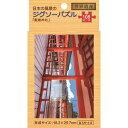 ジグソーパズル 108ピース 厳島神社 B5サイズ 日本の風景 世界遺産