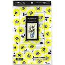 100円雑貨&日用品卸-BABABAで買える「加湿フィルター 抗菌剤入 レモンフラワー」の画像です。価格は110円になります。