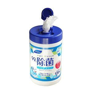 ウエットティッシュ 除菌 アルコールタイプ 無香料 120枚入 ボトル付