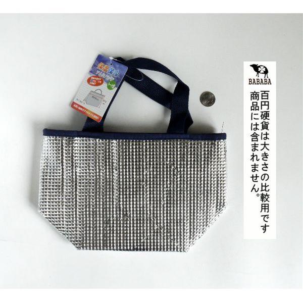 保温・保冷バッグ トート型 28×11.5×高さ18cm