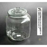 保存容器(ガラス製)クッキージャー7L