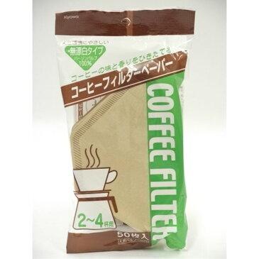 コーヒーフィルター L (無漂白)/ダ-311