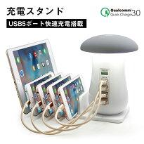 5in1充電スタンド充電スタンドiphoneiwatcn対応USB充電ステーション収納充電XperiaGalaxyスマホタブレット対応5in1携帯充電用AppleWatch+iPhone高品質USB充電スタンド5つUSBポート携帯電話充電スタンド卓上スタンド5in1スタンド
