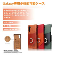 GalaxyS8S8Plusケース背面カバー本革牛革リング付き横置き高品質iPhone77pluscaseリング付きケースiPhone6iPhone6sリングiPhone6plusiPhone6Plusアイフォン7ギャラクシーS8S8+HUAWEImate9カバー片手操作個性的背面リングケース