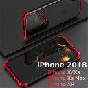 iPhone X ケース iPhoneX カバー アイフォンX iPh...