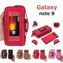 Samsung Galaxy Note8 ケース 手帳型 財