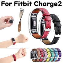 Fitbitcharge2交換バンドFitbitcharge2対応バンド交換用ベルトFitbitcharge2バンドFitbitcharge2ベルト