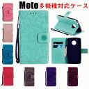モトローラ Motorola Moto G7 plus ケー