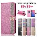 Galaxy S9 SC-02K SCV38 ケース GalaxyS9+ SC-03K SCV39 カバー ピカピカ スマホケース カード……