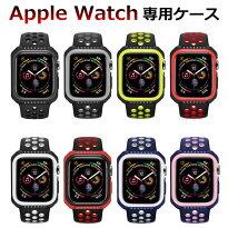 Applewatchseries4ケースApplewatchseries1234カバーアップルウォッチカバー44mmケース40mm42mm38mm耐衝撃ケースアップルウォッチカバーTPUPCソフト接地面を傷つけない保護カバーapplewatchcase送料無料Applewatch4ケース保護スポーツ