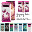Galaxy S10 ケース Galaxy S10 plus ケース 2重構造 s10 Plus カバー GalaxyS9 S9 Plus ケース……