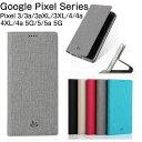 Google Pixel 3a ケース 手帳型 Google