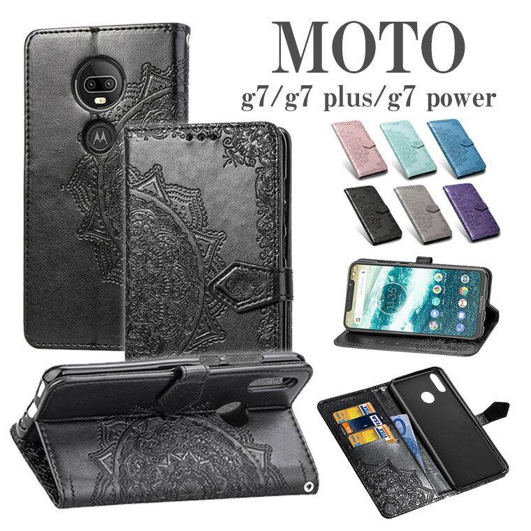 スマートフォン・携帯電話用アクセサリー, ケース・カバー moto g7 power moto g7 plus g7 moto g7 power PU TPU moto g7 Motorola g7 plus